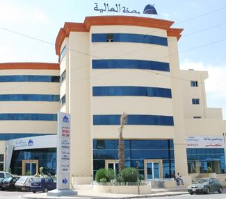 Polyclinic el Alya